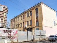 Екатеринбург, Космонавтов проспект, дом 75. магазин