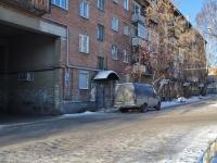 Екатеринбург, Космонавтов пр-кт, дом 76