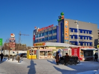 Yekaterinburg, shopping center БЕЛКАМАРКЕТ, Kosmonavtov avenue, house 86