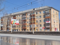 叶卡捷琳堡市, Kosmonavtov avenue, 房屋 90. 公寓楼