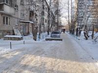 Екатеринбург, Космонавтов пр-кт, дом 94