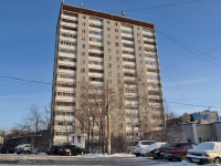 Yekaterinburg, Kosmonavtov avenue, house 96. Apartment house