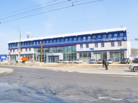 Yekaterinburg, Kosmonavtov avenue, house 98А. office building