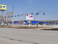 Yekaterinburg, shopping center METRO CASH&CARRY, Kosmonavtov avenue, house 102А