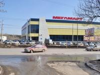 Екатеринбург, Космонавтов пр-кт, дом 104