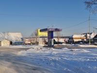Екатеринбург, Космонавтов пр-кт, дом 117