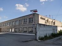 Екатеринбург, Космонавтов пр-кт, дом 100