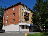 neighbour house: avenue. Kosmonavtov, house 59. Apartment house
