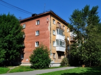 neighbour house: avenue. Kosmonavtov, house 61. Apartment house