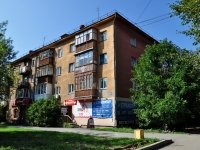 Yekaterinburg, Kosmonavtov avenue, house 61. Apartment house