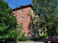 neighbour house: avenue. Kosmonavtov, house 63. Apartment house