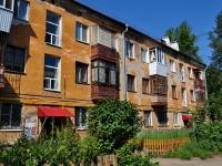 叶卡捷琳堡市, Kosmonavtov avenue, 房屋 69А. 公寓楼