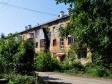 Yekaterinburg, Kosmonavtov avenue, house69А