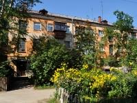 叶卡捷琳堡市, Kosmonavtov avenue, 房屋 71А. 公寓楼