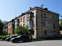 neighbour house: avenue. Kosmonavtov, house 71А. Apartment house