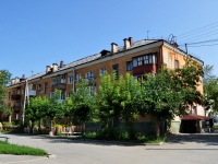 neighbour house: avenue. Kosmonavtov, house 73/1. Apartment house