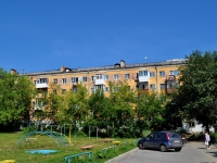 neighbour house: avenue. Kosmonavtov, house 73/2. Apartment house
