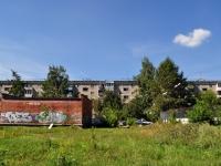 Екатеринбург, Космонавтов пр-кт, дом 92