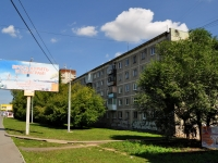 neighbour house: avenue. Kosmonavtov, house 92. Apartment house