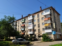 neighbour house: avenue. Kosmonavtov, house 51А. Apartment house