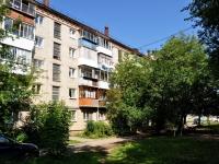 叶卡捷琳堡市, Kosmonavtov avenue, 房屋 51А. 公寓楼