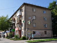 Yekaterinburg, Kosmonavtov avenue, house 53. Apartment house