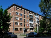 neighbour house: avenue. Kosmonavtov, house 61А. Apartment house