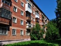 neighbour house: avenue. Kosmonavtov, house 61Б. Apartment house