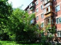 Yekaterinburg, Kosmonavtov avenue, house 61Б. Apartment house