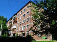 neighbour house: avenue. Kosmonavtov, house 63А. Apartment house