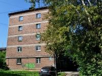 Yekaterinburg, Kosmonavtov avenue, house 63А. Apartment house