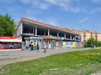 Yekaterinburg, Kosmonavtov avenue, house 47Д. store