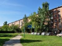 Екатеринбург, Космонавтов пр-кт, дом 74