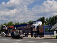 Екатеринбург, Космонавтов пр-кт, дом 106