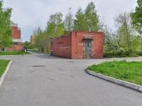 Yekaterinburg, Kosmonavtov avenue, service building
