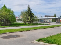 Yekaterinburg, underground station