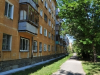 Yekaterinburg, Lomonosov st, house 9. Apartment house