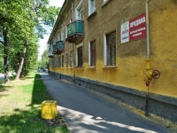 neighbour house: st. Lomonosov, house 12. Apartment house