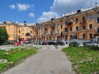neighbour house: st. Lomonosov, house 14А. Apartment house