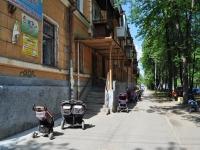 叶卡捷琳堡市, Lomonosov st, 房屋 14А. 公寓楼