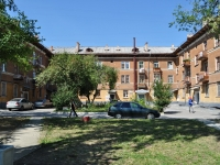 neighbour house: st. Lomonosov, house 16. Apartment house