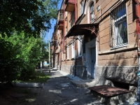 Yekaterinburg, Lomonosov st, house 18. Apartment house