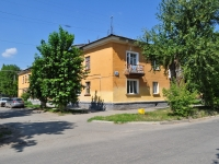 neighbour house: st. Lomonosov, house 21. Apartment house