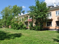 Yekaterinburg, Lomonosov st, house 23. Apartment house