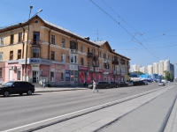 neighbour house: st. Lomonosov, house 24А. Apartment house
