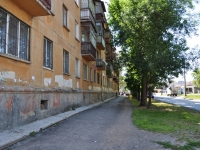 Yekaterinburg, Lomonosov st, house 26. Apartment house