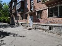 叶卡捷琳堡市, Lomonosov st, 房屋 28А. 公寓楼