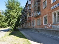 Yekaterinburg, Lomonosov st, house 28. Apartment house