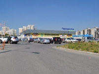 "Yekaterinburg, shopping center ""УРАЛМАШЕВСКИЙ"", Lomonosov st, house 51"