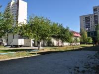 叶卡捷琳堡市, Lomonosov st, 房屋 55Б. 写字楼